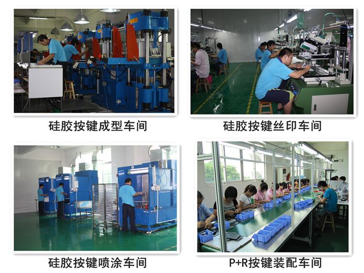 硅胶管厂规模.jpg