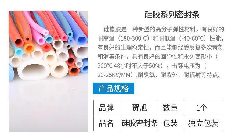 矽膠管4.jpg