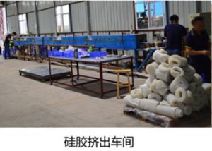 硅胶管工厂.png