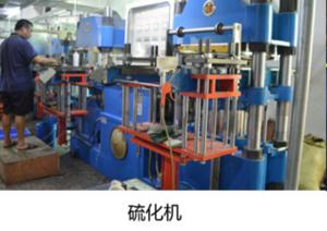 矽膠管工厂 (4).png